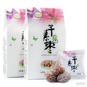 果干食品 晟元堂新品芊素枣盒装 休闲酵素蜜枣蜜饯 芊素蜜枣批发