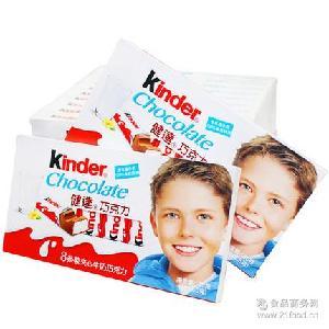 费列罗健达牛奶夹心巧克力 现货批发 儿童巧克力 100g8条装*10