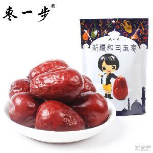 和田大红枣500g包邮 新疆特产免洗骏枣一级干果食品 批发散装枣子