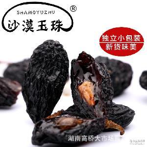 新疆特產 果干批發 免洗 特級黑馬奶子葡萄干 沙漠玉珠 獨立包裝