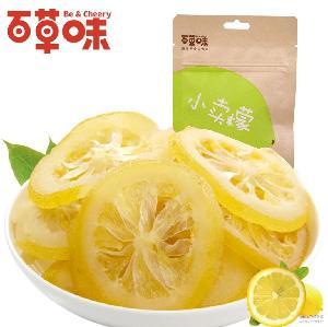 【百草味-即食檸檬片48g】水晶檸檬干 零食蜜餞水果干特產