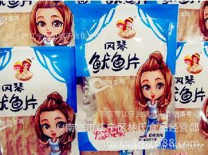 一箱10斤 大小姐零食匯 風琴魷魚片 風琴魷魚條