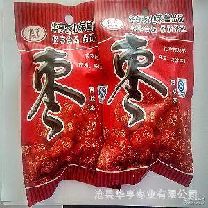沧州阿胶枣小包装蜜枣特级无核红枣零食50g