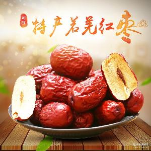 红枣500g散装新疆特产若羌特级红枣干果刚过零食厂家批发干果食品
