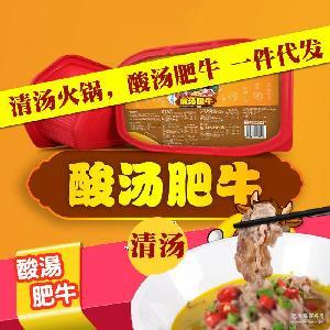 懒人方便清汤小火锅方便速食微商一件代发 舌戏酸汤肥牛自煮火锅