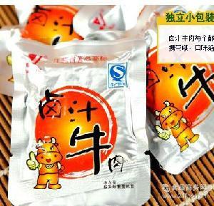 (散稱)驥洋鹵汁牛肉真空裝10斤一箱 江蘇靖江特產 好吃有嚼勁