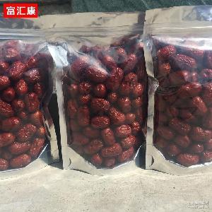 干果食品 特产优质红枣批发 批发供应农家小红枣