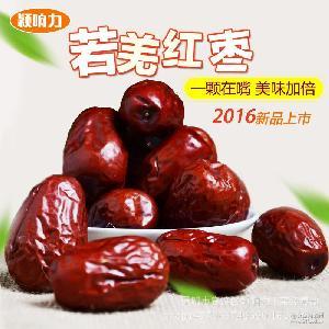 大棗子棗干500g裝 味甜肉多 新疆特產若羌紅棗批發 量大從優