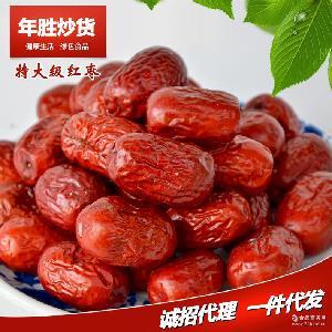 一级红枣休闲年货零食批发 新疆特大级红枣19斤 新疆特产干果食品