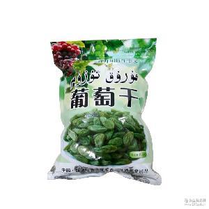 新疆吐鲁番葡萄干500g/袋 休闲零食 肉软清甜蜜饯果脯葡萄干