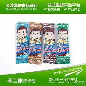 厂价批发不二家棒棒糖安全纸棒 多种口味休闲零食牛奶巧克力果味