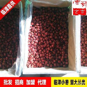 厂家 甘肃临泽枣子独立包装散装枣干免洗枣蜜枣生贵子240g 批发