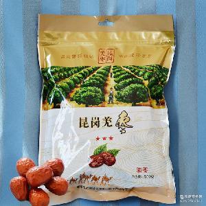 廠家直銷 新疆大棗特產 昆崗羌棗 駿棗三級 紅棗干袋裝500克