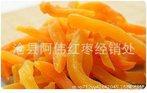农家特产自制地瓜干 心红薯干条软番薯干条小吃 厂家直销