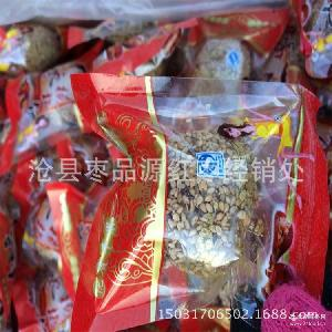 批发零售 红枣夹核桃 枣夹核桃裹芝麻 独立包装 美脑枣营养