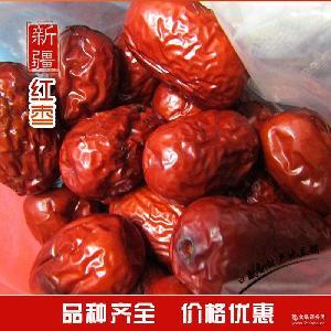 本厂批发新疆红枣 新疆红枣厂家批发高品质免洗枣营养健康