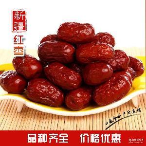 批发新疆红枣货源充足 即食休闲零食 新疆特产免洗红枣颗粒饱满