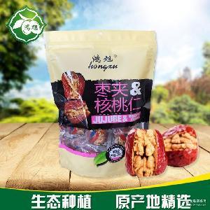 枣夹核桃仁批发 厂家大量供应枣夹核桃生产加工枣夹核桃价格低