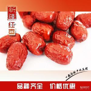 批发新疆特产红枣 原产地直销 若羌县精品灰枣二级免洗大枣价格低