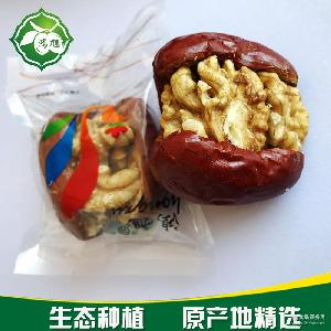 新疆特产骏枣夹核桃仁美脑枣 量大优惠 厂家直供红枣夹核桃