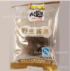 酸棗醬果小包裝10斤裝 湖南瀏陽產野生醬果 長沙高橋批發 九道灣