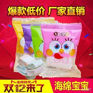 好相处海绵宝宝棉花糖 500g约38颗 批发市场 散装糖果 喜糖