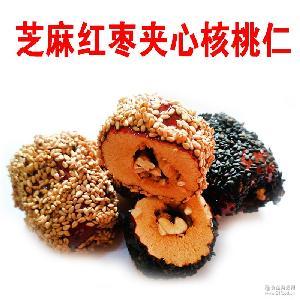 枣核桃一件代发招代理 新疆和田枣 红枣夹核桃 夹心核桃芝麻枣