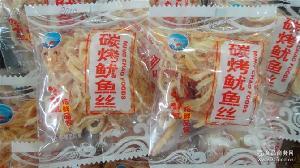 明潮 搶鮮品嘗 舟山特產 碳烤魷魚絲 一箱10斤