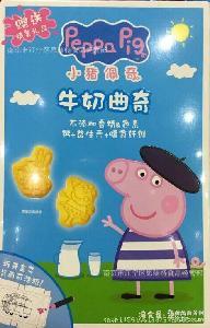 小豬佩奇牛奶蔬菜蔓越莓曲奇餅干 整箱18盒 120g 全國多省包郵