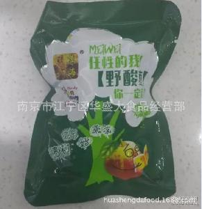 尊海 批发 一箱10斤 野酸枣 休闲食品