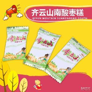 蜜餞類零食 4斤/袋 南酸棗糕 批發 齊云山 休閑零食