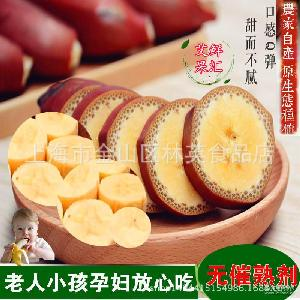 福建土楼美人蕉红香蕉贵妃蕉5斤3斤装包邮一件代发新鲜水果