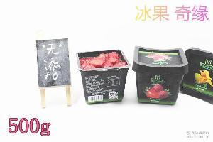 速凍草莓片 草莓冰淇淋草莓藍莓冰淇淋上市500克一盒 冰凍草莓