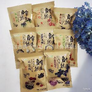 多種口味選擇 5斤/袋 U-Co悠酷自然蜜餞系列 獨立小包裝