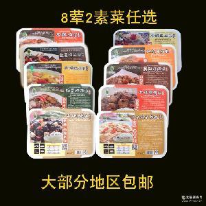 家佳禾自熱米飯套餐450克自加熱方便米飯蓋飯盒飯快餐戶外旅游
