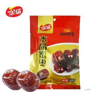 廠家直供 大量批發 水晶蜜棗 金瑞 干吃蜜棗 288g