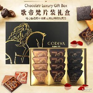 比利時進口GODIVA歌帝梵經典片裝巧克力12塊禮盒裝