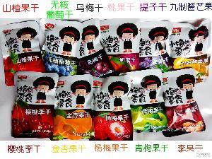 小梅的零食 果脯蜜饯系列18口味齐全 哎哟咪 5斤/包