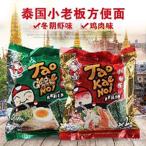 速食面 小老板鸡蓉味方便面90g 旅游特产 泰国进口泡面