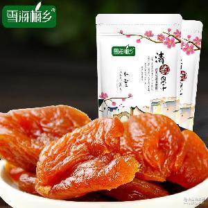 雪海梅鄉 無核紅杏干105g袋裝新疆特產零食批發 蜜餞果干杏肉杏脯
