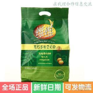维维高钙多维豆奶粉350g独立小包年货680g学生营养小吃配送上门