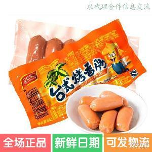 双汇台式烤香肠48g*60包原香辣风味鸡猪肉类零食即食爆炒油炸烧烤