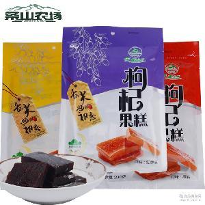 云雾山庄枸杞果糕210g野杏糕红枣糕酸枣糕枸杞果糕 鲜果制作