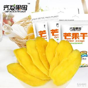 齐发果园泰国芒果干100g果脯蜜饯整件50包芒果干休闲零食零售小吃