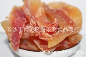 精品蜜餞 精選蜜餞 量大從優 正宗純香木瓜干 口味獨特