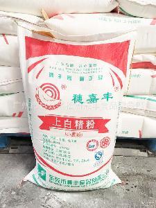 馒头 25kg 包子 穗嘉丰B27 水包粉 花卷专用粉