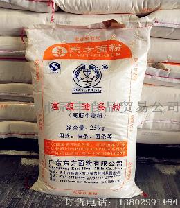 25kg东方 油条粉 省油 厂家直销批发 起酥快 油条专用粉