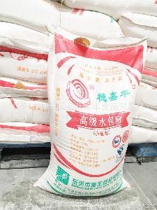 穗嘉丰B22馒头水包粉 花卷 包子专用粉  水包粉