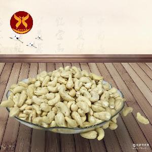 w320 推荐畅销 供应 DW腰果 做菜作料 婚礼餐料 色泽鲜艳 干货