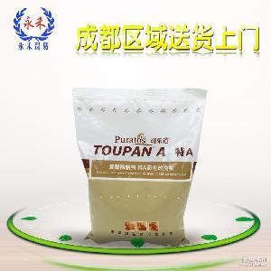 特A面包改良剂1kg 面包预拌粉 焙乐道puratos diy面包烘焙材料